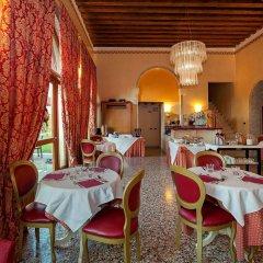 Отель Albergo Antica Corte Marchesini Италия, Кампанья-Лупия - 1 отзыв об отеле, цены и фото номеров - забронировать отель Albergo Antica Corte Marchesini онлайн питание