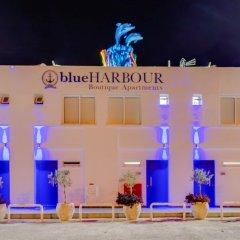 Апартаменты Blue Harbour Boutique Apartments развлечения