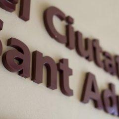 Отель Ciutat de Sant Adria Испания, Сан-Адриан-де-Бесос - - забронировать отель Ciutat de Sant Adria, цены и фото номеров интерьер отеля фото 2
