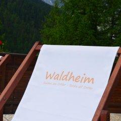 Отель Waldheim Стельвио помещение для мероприятий