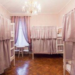 Хостел Saint Germain комната для гостей