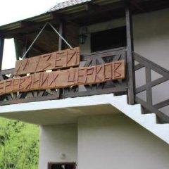 Отель Aratta Поляна балкон