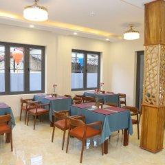 Отель Phoenix Homestay Hoi An Вьетнам, Хойан - отзывы, цены и фото номеров - забронировать отель Phoenix Homestay Hoi An онлайн питание фото 2