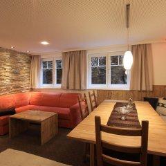 Отель Gb Gondelblick Хохгургль комната для гостей фото 2