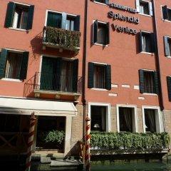 Отель Splendid Venice Venezia – Starhotels Collezione Италия, Венеция - 1 отзыв об отеле, цены и фото номеров - забронировать отель Splendid Venice Venezia – Starhotels Collezione онлайн бассейн фото 2