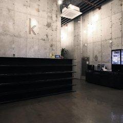 Отель Boutique Hotel K Jongno Южная Корея, Сеул - отзывы, цены и фото номеров - забронировать отель Boutique Hotel K Jongno онлайн интерьер отеля