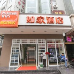 Отель Home Inn (Xi'an Qujiang Exhibition Center, Shaanxi Normal University) Китай, Сиань - отзывы, цены и фото номеров - забронировать отель Home Inn (Xi'an Qujiang Exhibition Center, Shaanxi Normal University) онлайн банкомат