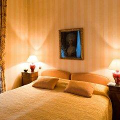Hotel D'orsay Париж комната для гостей