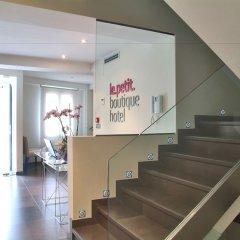 Отель Le Petit Boutique Hotel - Adults Only Испания, Сантандер - отзывы, цены и фото номеров - забронировать отель Le Petit Boutique Hotel - Adults Only онлайн интерьер отеля фото 3