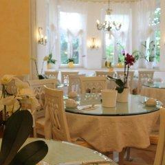 Отель SEIBEL Мюнхен питание фото 2