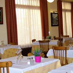 Hotel Prats Рибес-де-Фресер питание фото 2