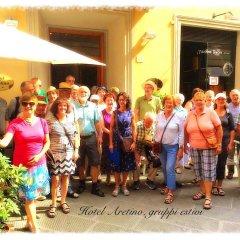 Hotel LAretino Ареццо детские мероприятия