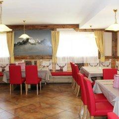 Hotel Stella Montis фото 2