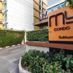 Отель My Condo Бангкок
