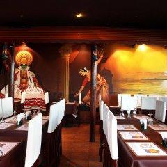 Отель Marco Polo Hotel ОАЭ, Дубай - 2 отзыва об отеле, цены и фото номеров - забронировать отель Marco Polo Hotel онлайн помещение для мероприятий