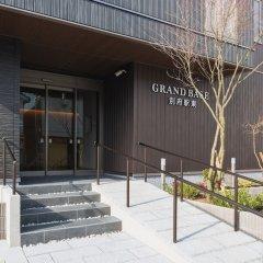 Отель GRAND BASE Beppu Ekihigashi Беппу фото 18