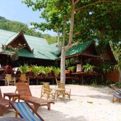 Отель Koh Tao Royal Resort питание фото 2