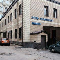 Отель Ситикомфорт на Новокузнецкой Москва парковка