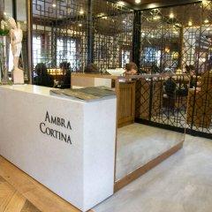 Ambra Cortina Luxury & Fashion Boutique Hotel спа