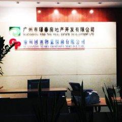 Отель King Tai Service Apartment Китай, Гуанчжоу - отзывы, цены и фото номеров - забронировать отель King Tai Service Apartment онлайн фото 35