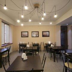 Kantar Hostel Ереван питание фото 2