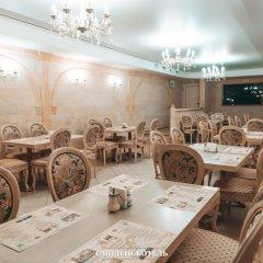 Гостиница СМОЛЕНСКОТЕЛЬ Смоленск питание фото 3