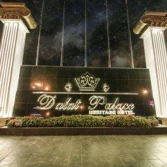 Отель Dalat Palace Далат фото 4