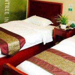 GreenTree Inn Chengdu Kuanzhai Alley RenMin Park Hotel комната для гостей фото 3