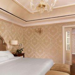 Отель The Westin Europa & Regina комната для гостей