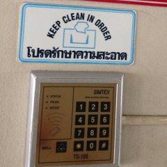 Отель Ekkamon Mansion Таиланд, Пхукет - отзывы, цены и фото номеров - забронировать отель Ekkamon Mansion онлайн фото 3