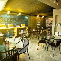 Sleepcafe Hostel Паттайя питание фото 2