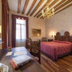 Ca Priuli Hotel комната для гостей фото 2