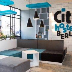 Отель Cityhostel Berlin бассейн