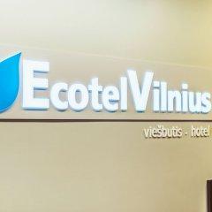 Отель Ecotel Vilnius городской автобус