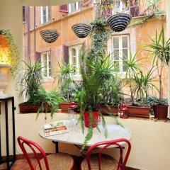 Отель Cozy Navona - My Extra Home питание