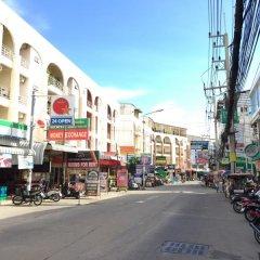 Отель Bua Khao Paradise