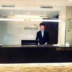 Namsan Hill Hotel интерьер отеля фото 2