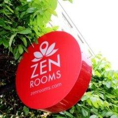Отель ZEN Rooms Ratchadaphisek Soi Sukruamkan с домашними животными