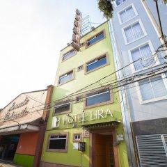 Отель Lira - Solo Adultos Мексика, Мехико - отзывы, цены и фото номеров - забронировать отель Lira - Solo Adultos онлайн фото 4