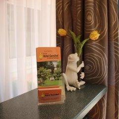 Hotel Ganslhof Зальцбург интерьер отеля