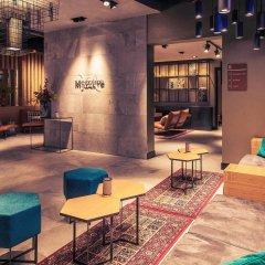 Mercure Hotel Amsterdam Sloterdijk Station развлечения