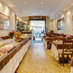 Отель Albergo Abruzzi Италия, Рим - отзывы, цены и фото номеров - забронировать отель Albergo Abruzzi онлайн питание