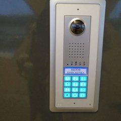 Гостиница Apartservice Navigator в Москве отзывы, цены и фото номеров - забронировать гостиницу Apartservice Navigator онлайн Москва сейф в номере