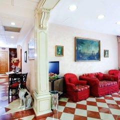 Отель Augustea комната для гостей фото 2