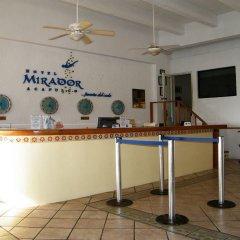 Отель Mirador Acapulco интерьер отеля фото 3