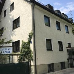 Отель Gästehaus Drexl фото 3