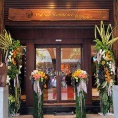 Отель Pannee Residence at Dinsor Таиланд, Бангкок - отзывы, цены и фото номеров - забронировать отель Pannee Residence at Dinsor онлайн помещение для мероприятий фото 2