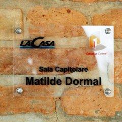 Отель Casa A Colori Италия, Доло - отзывы, цены и фото номеров - забронировать отель Casa A Colori онлайн спортивное сооружение