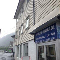 Отель Osterøy Minihotell