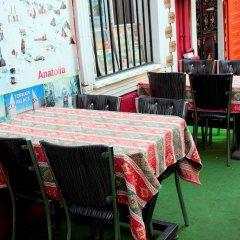 Buhara Hotel питание фото 3